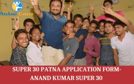 Super 30 Patna Application Form Anand Kumar