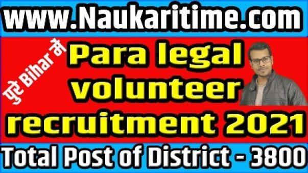 Para legal volunteer recruitment 2021