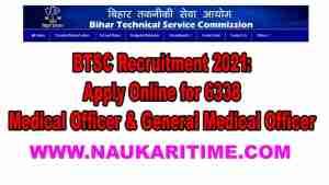 BTSC Recruitment 2021
