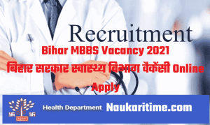 appointment to the vacant posts of Junior Resident