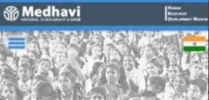 Medhavi National Scholarship Scheme 2021