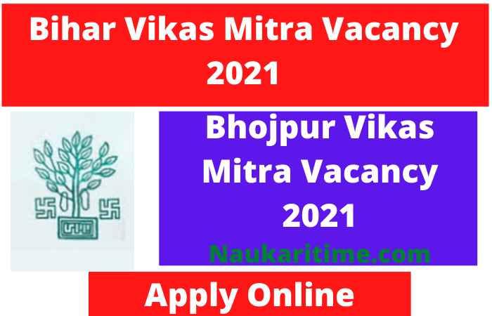 Bihar Vikas Mitra Vacancy 2021