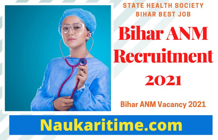 Bihar ANM Recruitment 2021
