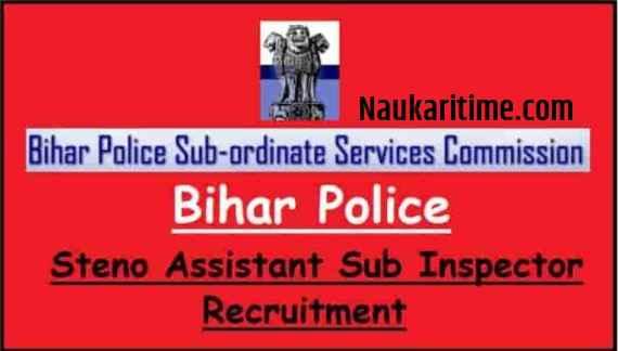 BPSSC Steno Assistant Sub Inspector Recruitment 2021