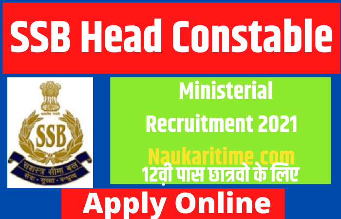 SSB Head Constable (Ministerial) Recruitment 2021 Apply Online Full Detial Easy for Apply