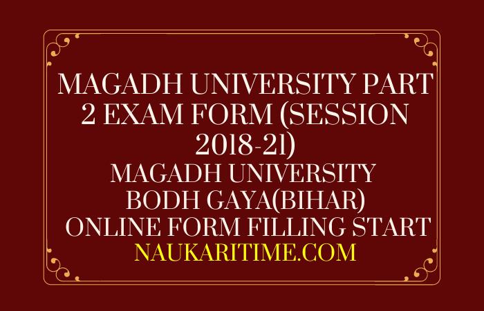 Magadh University Part 2 Exam Form