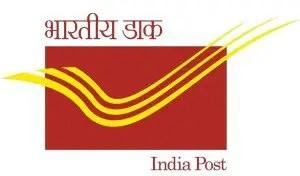 Indian-Postal-Department-IPD-Recruitment-2015.jpg