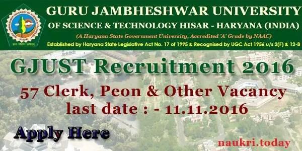 GJUST Recruitment 2016