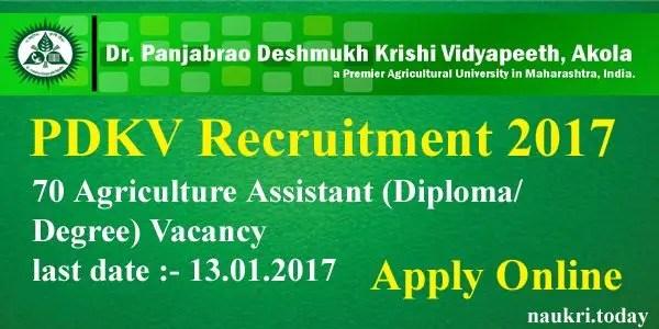 PDKV Recruitment 2017