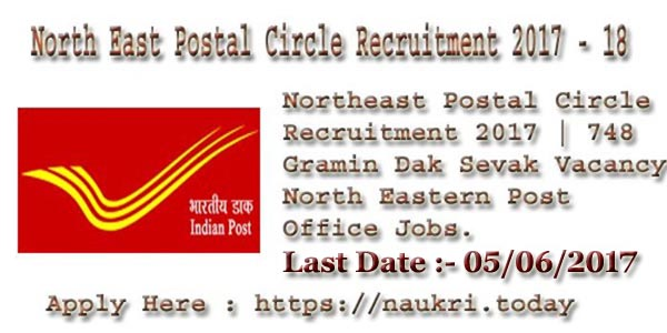 North East Postal Circle Recruitment 2017