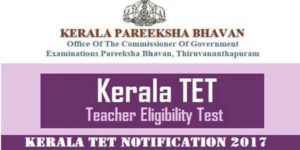 K - TET 2017 Notification