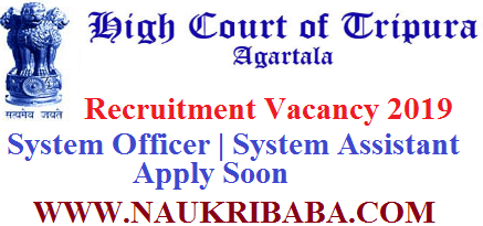 HIGH COURT TRIPURA recruitment vacancy 2019-apply SOON