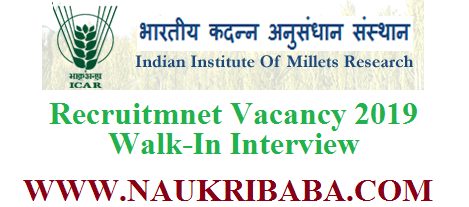 IIMR RECRUITMENT VACANCY 2019 SRF WALK IN