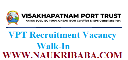 VPT RECRUITMENT VACANCY 2019