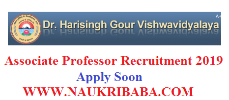 aSSOSCIATE PROFESSOR RECRUITMENT VACANCY 2019