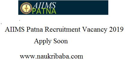 aiims vacancy 2019 apply soon
