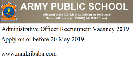 army school vacancy 2019