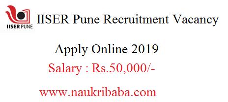 iiser pune vacancy 2019 apply soon