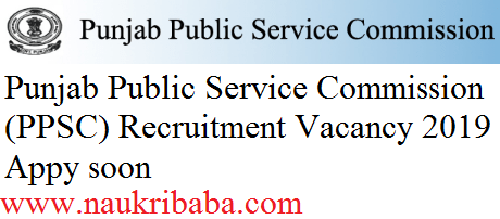 ppsc civil judge vacancy 2019