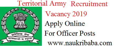 territorial army recruitment vacancy 2019