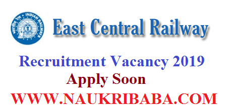 EAST CENTRAL RAILWAY RECRUITMENT VACANCY 2019 APPLY SOON