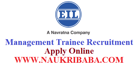 EIL RECRUITMENT vacancy 2019 apply ONLINE