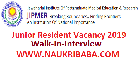 JUNIOR RESIDENT POST RECRUITMENT VACANCY