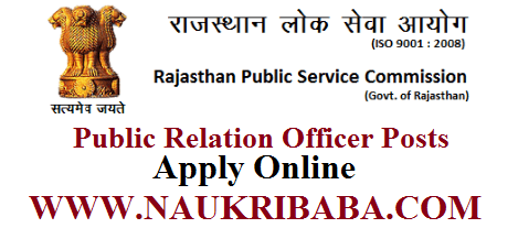 RPSC-RECRUITMENT-VACANCY-2019-APPLY-SOON (1)