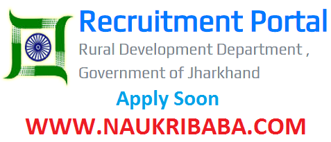 RRD JHARKHANTD RECRUITMENT APPLY soon