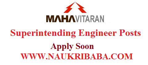 Superintending engineer POSTS recruitment vacancy 2019 APPLY SOON