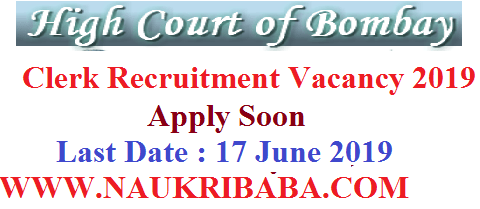bombay high court recruitment recruitment vacancy 2019