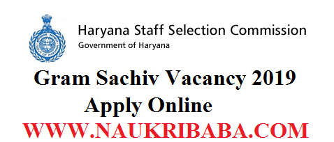 hssc-GRAM SACHIV -RECRUITMENT-2019-POSTS-APPLY-ONLINE (1)