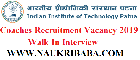 COACHES-VACANCY-RECRUITMENT-2019-POSTS-APPLY-SOON WALK-IN