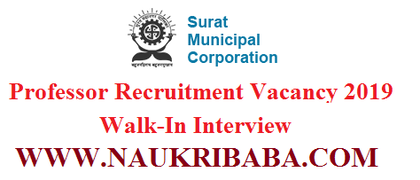 SURAT MUNICIPAL CORPORATION LIMITED RECRUITMENT VACANCY 2019