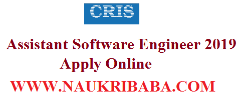 cris RAILWAY SOFTWARE ENGINEER RECRUITMENT VACANCY 2019