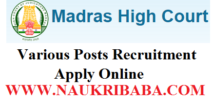 madras-high-court-driver-and-gardener-vacancy 2019