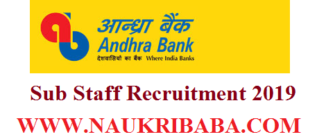 ANDHRA BANK VACANCY