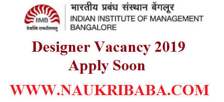 IIM BANGLORE DESIGNER VACANCY 2019