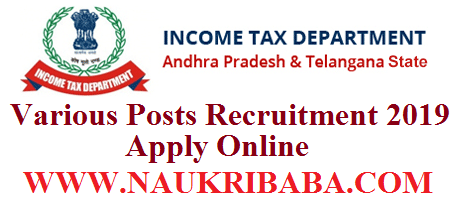 INCOMETAX RECRUITMENT VACANCY 2019