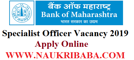 bANK OF MAHARSHTRA SO VACANCY 2019