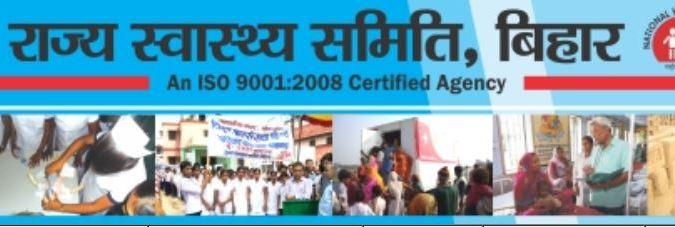 Total 865 Posts Vacancies for NM in SHS,Bihar : Still Date-30/03/2020