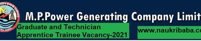 Graduate and Technician Apprentice Trainee Vacancy in MPPGCL, Last Date-