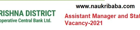 Apply for Assistant Manager & Staff Assistant Vacancy in KDCCB, Last Date- 31/01/2021.