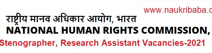 Apply for Stenographer, Research Assistant, Staff Card Driver-many vacancies in NHRC