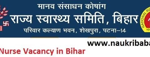 Total 4102 Nurse Vacancy in Bihar- Apply Now