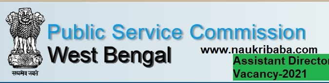 Assistant Director Vacancy in Animal Resource Development in WBPSC, Last Date- 01 February 2021.