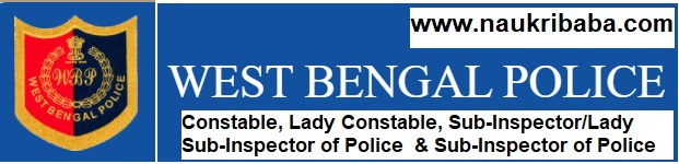 Apply for Constable & SI Vacancy in WBPRB, Last Date- 20/02/2021.