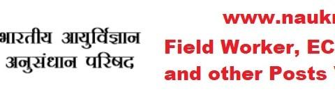 Apply for Field Worker, ECG Technician Vacancy-2021 in ICMR-NIN, Last Date-10/02/2021