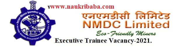 Apply Online for Executive Trainee Posts through GATE 2021, Last Date-21/03/2021.