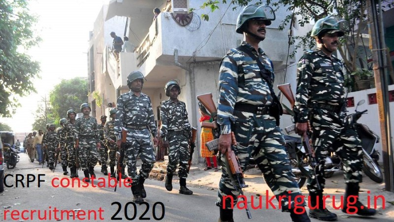 CRPF constable recruitment 2020